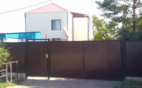 4-комнатный дом, 106 м², 8 сот., Степная 61 за 19 млн 〒 в Экибастузе