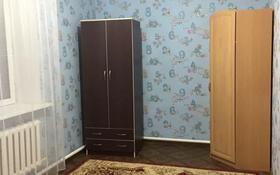 2-комнатная квартира, 70 м², 2/2 этаж помесячно, улица Арасан — Гейдар Алиева за 99 000 〒 в Нур-Султане (Астана), Алматы р-н