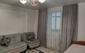 1-комнатная квартира, 40 м² посуточно, Каратал 56а за 7 500 〒 в Талдыкоргане