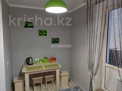 1-комнатная квартира, 40 м² посуточно, Каратал 56а за 7 500 〒 в Талдыкоргане — фото 2