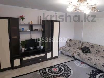 1-комнатная квартира, 40 м² посуточно, Каратал 56а за 7 500 〒 в Талдыкоргане — фото 10