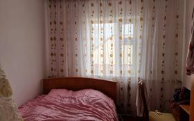 10-комнатный дом, 530 м², Жургенова 31 за 45 млн 〒 в Таразе
