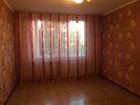 3-комнатная квартира, 69.6 м², 7/9 этаж