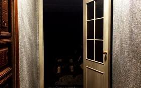 2-комнатная квартира, 47 м², 1/4 этаж, Колбасшы Койгельды за 10.6 млн 〒 в Таразе