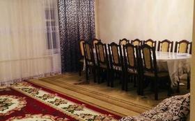 4-комнатный дом, 95 м², 6 сот., ул. К.Ибрайкулова за 9 млн 〒 в Шу