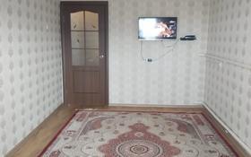 2-комнатная квартира, 52.2 м², 4/5 этаж, 3мкр 53 за 5 млн 〒 в Кульсары