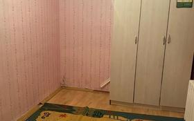 2-комнатная квартира, 45 м², 1/5 этаж помесячно, А. Жангельдина 6 — Женис за 80 000 〒 в Нур-Султане (Астана), Сарыарка р-н