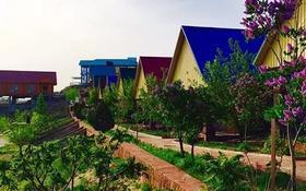 База отдыха за 170 млн 〒 в Капчагае