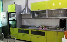 4-комнатная квартира, 140 м², 4/4 этаж, Женис 3 за 43 млн 〒 в Нур-Султане (Астана), Сарыарка р-н