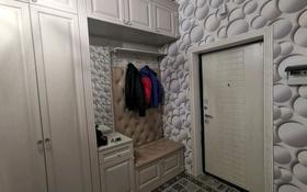 2-комнатная квартира, 66 м², 4/19 этаж помесячно, Кабанбай-батыра 4/2 за 230 000 〒 в Нур-Султане (Астана), Есильский р-н
