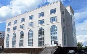 Здание, площадью 3125 м², Левый берег за ~ 1.1 млрд 〒 в Нур-Султане (Астана), Есиль р-н