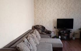 6-комнатный дом, 160 м², 15 сот., Манатау — Район ТЦ Евразия за 99 млн 〒 в Нур-Султане (Астане), Алматы р-н