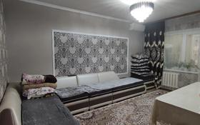 3-комнатная квартира, 65 м², 5/5 этаж, Мкр Алатау за 18.8 млн 〒 в Таразе