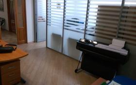 Офис площадью 85 м², Муратбаева 186 — Шевченко за 45 млн 〒 в Алматы, Алмалинский р-н