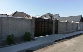 4-комнатный дом, 150 м², Марау ана 32 за 38 млн 〒 в Таразе