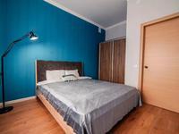 3-комнатная квартира, 80 м², 3 этаж посуточно