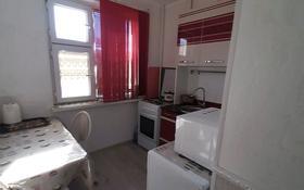 1-комнатная квартира, 120 м², 2/1 этаж посуточно, 3-й микрорайон 46 за 7 000 〒 в Кульсары