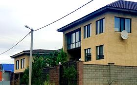 12-комнатный дом, 653 м², 10 сот., Бузыкты 6 за 200 млн 〒 в Нур-Султане (Астана), Есиль р-н