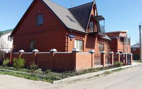 9-комнатный дом, 275 м², 4.85 сот., 14-я Судоремонтная 14 за 70 млн 〒 в Омске