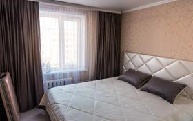 2-комнатная квартира, 51.8 м², 5/5 этаж, проспект Абая за 14.3 млн 〒 в Костанае