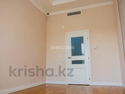 4-комнатная квартира, 155 м², 2/8 этаж, Мирас за 98 млн 〒 в Алматы, Бостандыкский р-н — фото 31