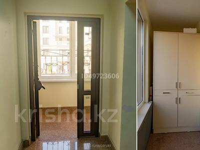 4-комнатная квартира, 155 м², 2/8 этаж, Мирас за 98 млн 〒 в Алматы, Бостандыкский р-н — фото 8