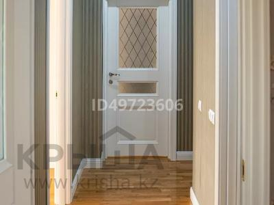 4-комнатная квартира, 155 м², 2/8 этаж, Мирас за 98 млн 〒 в Алматы, Бостандыкский р-н — фото 9