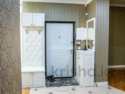4-комнатная квартира, 155 м², 2/8 этаж, Мирас за 98 млн 〒 в Алматы, Бостандыкский р-н — фото 11