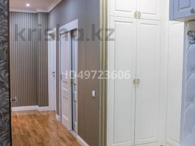 4-комнатная квартира, 155 м², 2/8 этаж, Мирас за 98 млн 〒 в Алматы, Бостандыкский р-н — фото 13
