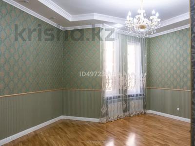 4-комнатная квартира, 155 м², 2/8 этаж, Мирас за 98 млн 〒 в Алматы, Бостандыкский р-н