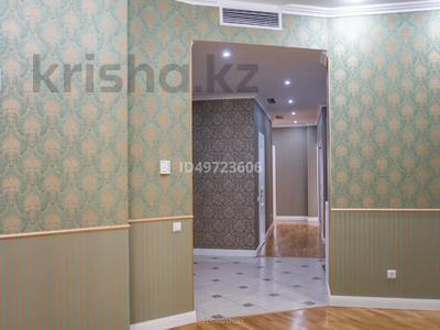 4-комнатная квартира, 155 м², 2/8 этаж, Мирас за 98 млн 〒 в Алматы, Бостандыкский р-н — фото 17