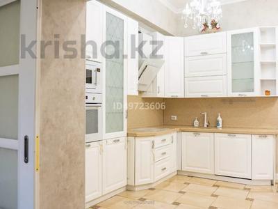 4-комнатная квартира, 155 м², 2/8 этаж, Мирас за 98 млн 〒 в Алматы, Бостандыкский р-н — фото 18