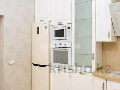 4-комнатная квартира, 155 м², 2/8 этаж, Мирас за 98 млн 〒 в Алматы, Бостандыкский р-н — фото 19