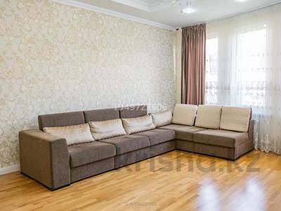 4-комнатная квартира, 155 м², 2/8 этаж, Мирас за 98 млн 〒 в Алматы, Бостандыкский р-н — фото 22