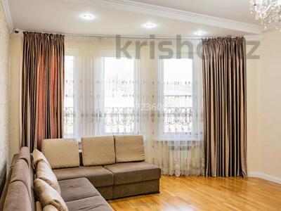 4-комнатная квартира, 155 м², 2/8 этаж, Мирас за 98 млн 〒 в Алматы, Бостандыкский р-н — фото 23