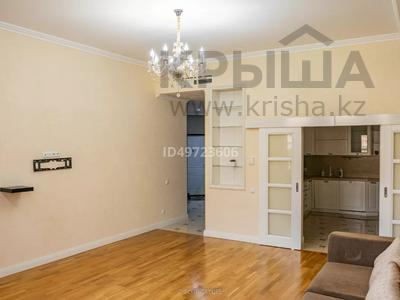 4-комнатная квартира, 155 м², 2/8 этаж, Мирас за 98 млн 〒 в Алматы, Бостандыкский р-н — фото 24