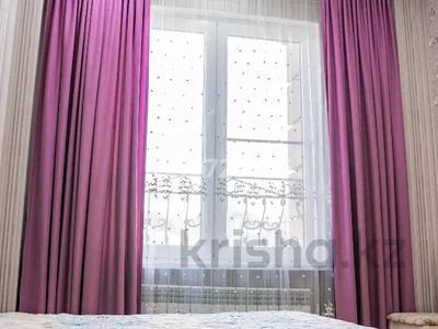 4-комнатная квартира, 155 м², 2/8 этаж, Мирас за 98 млн 〒 в Алматы, Бостандыкский р-н — фото 26