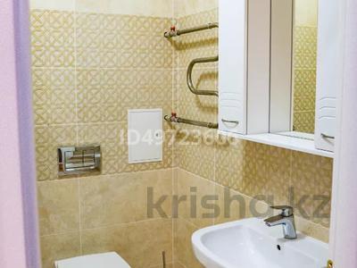 4-комнатная квартира, 155 м², 2/8 этаж, Мирас за 98 млн 〒 в Алматы, Бостандыкский р-н — фото 28