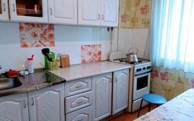 1-комнатная квартира, 40 м² посуточно, мкр Аксай-2, Саина 75 — Маргулана за 6 000 〒 в Алматы, Ауэзовский р-н