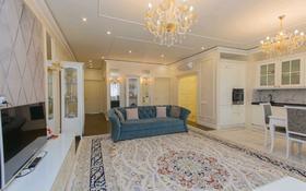 4-комнатная квартира, 138 м², 6/7 этаж, Саркырама за 79.9 млн 〒 в Нур-Султане (Астана)
