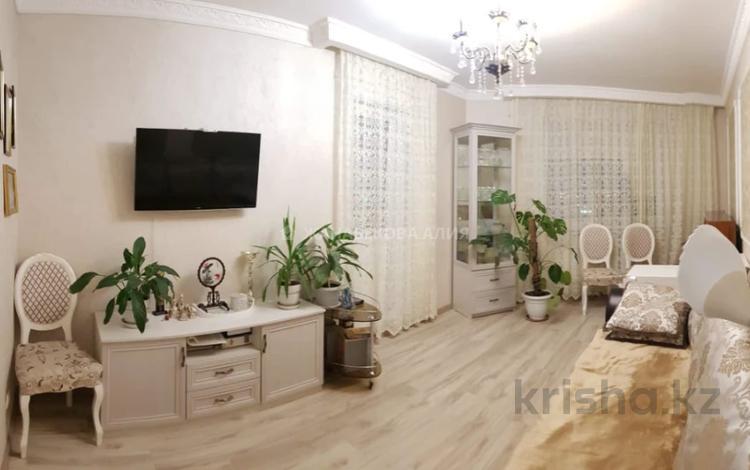 3-комнатная квартира, 69 м², 7/9 этаж, Сыганак 5/1 за 26 млн 〒 в Нур-Султане (Астана), Есиль р-н