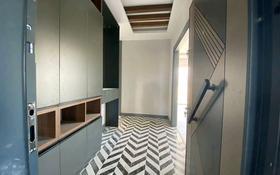 3-комнатная квартира, 106 м², 4/14 этаж, 1306 10 за 18 млн 〒 в Мерсине