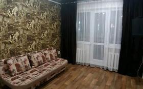 1-комнатная квартира, 35 м², 3/5 этаж посуточно, Академика Сатпаева 36 — Торайгырова за 5 000 〒 в Павлодаре