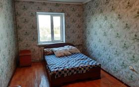1-комнатная квартира, 30.2 м², 5/5 этаж, Жамбыла за ~ 8.3 млн 〒 в Таразе