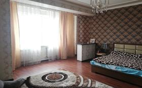 12-комнатный дом, 450 м², 22 сот., Набережная за 50 млн 〒 в Капчагае