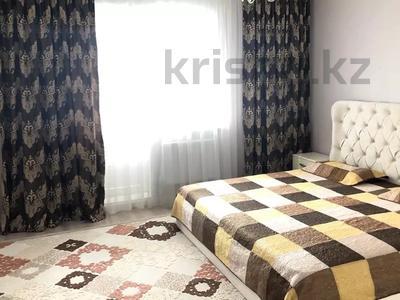 2-комнатная квартира, 69.5 м², 9/12 этаж, Рыскулбекова — Саина за 30 млн 〒 в Алматы, Бостандыкский р-н — фото 5