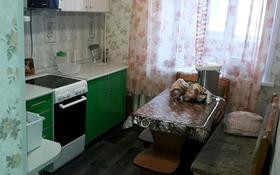 2-комнатная квартира, 51.3 м², 3/9 этаж, Энергетиков 83 за 9 млн 〒 в Экибастузе