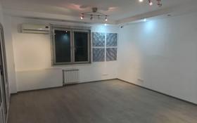 4-комнатная квартира, 116.8 м², 1/8 этаж, 14-й мкр 59 за 34 млн 〒 в Актау, 14-й мкр