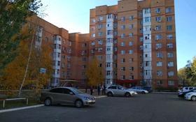 4-комнатная квартира, 90.34 м², 8/9 этаж, Молдагуловой 3 — проспект Достык за 25 млн 〒 в Уральске