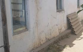 3-комнатный дом, 62.7 м², 6 сот., Ульяны Громовой 40 за 10.8 млн 〒 в Уральске